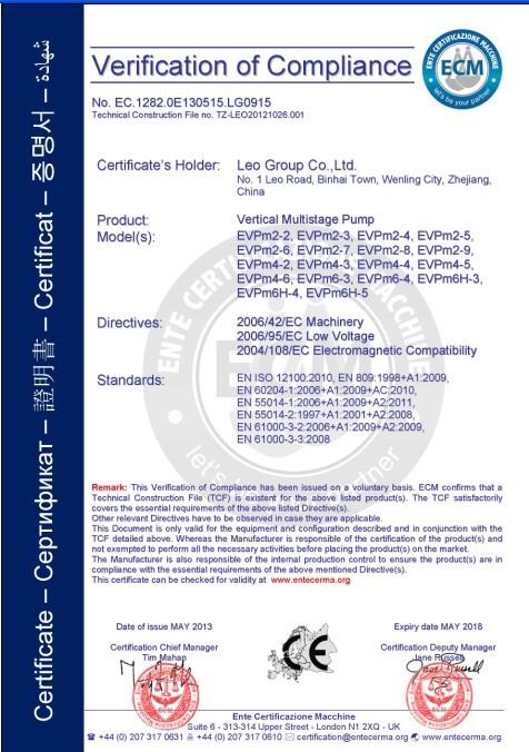 绍兴CE认证证书样本